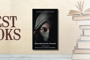 Best Books 0421 Remembering Messiah